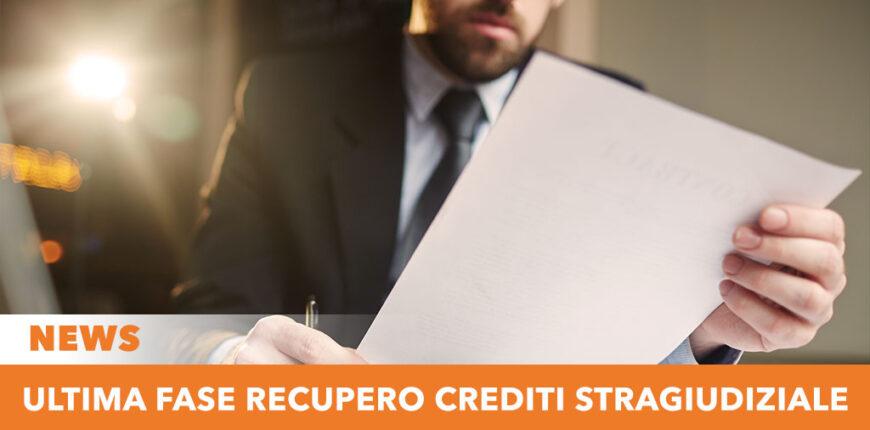 La terza fase del recupero crediti stragiudiziale