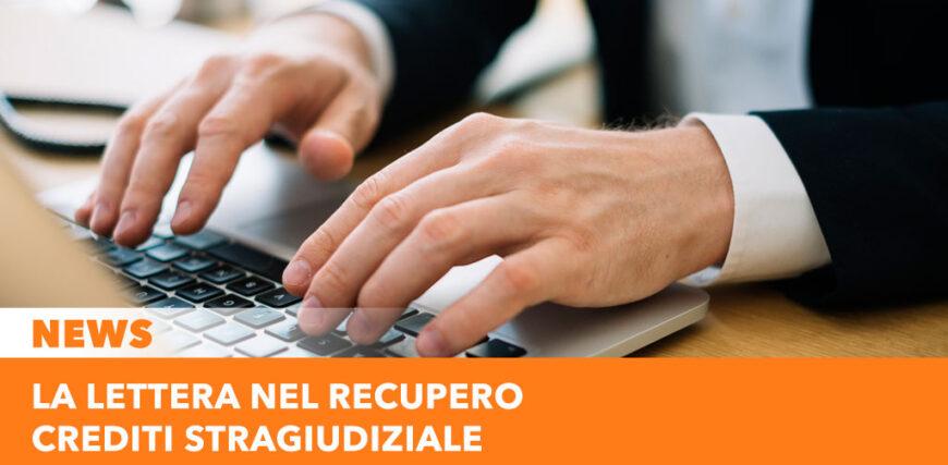 La lettera nel recupero crediti stragiudiziale